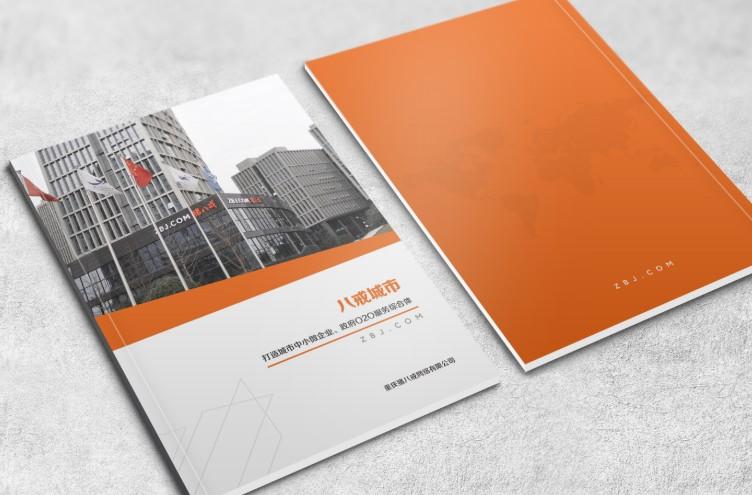 福州畫冊設計公司怎么樣表達設計重點