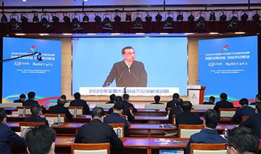 藝點意創受邀參加2020全國雙創周天津分會場啟動儀式并作典型發言