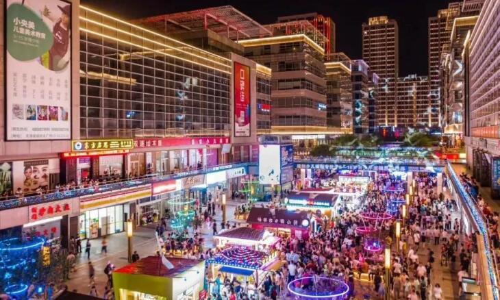 天津夜經濟大數據報告