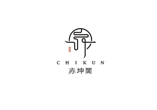 赤坤阁射箭馆品牌logo标志设计