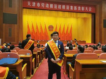 """藝點意創董事長鞏書凱榮獲2020年""""天津市勞動模范""""稱號"""
