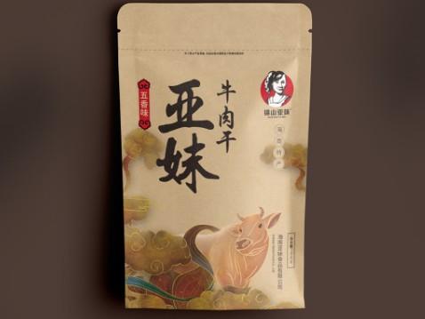 北京包裝袋設計公司分享包裝的意義