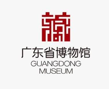 广东省博物馆LOGO设计寓意