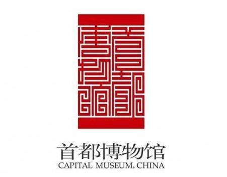 首都博物馆LOGO设计寓意