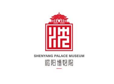 沈阳故宫博物院LOGO设计理念