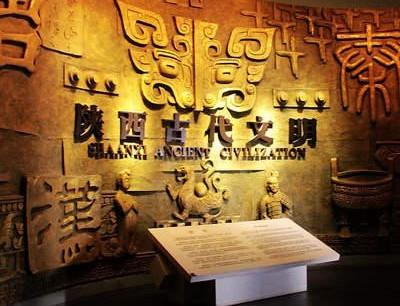 陕西历史博物馆LOGO设计含义