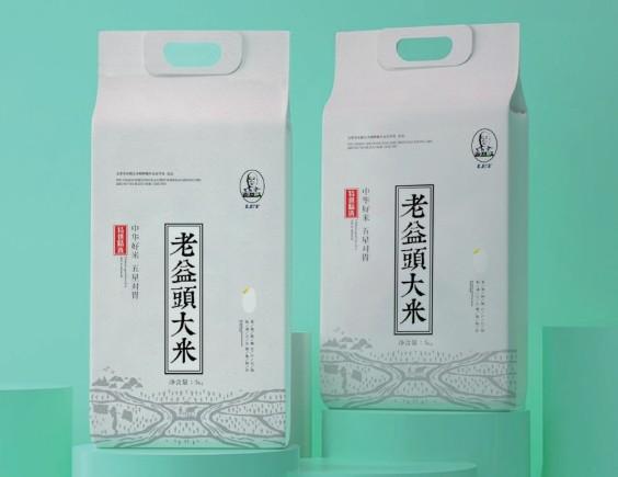 开封包装设计的文字要与地区文化融合