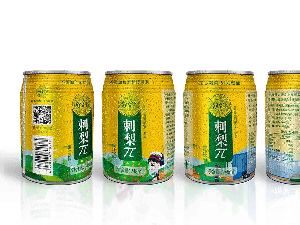 藝點意創飲料瓶型設計怎么樣?