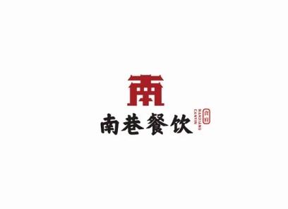 品牌漢字商標設計的可讀性原則