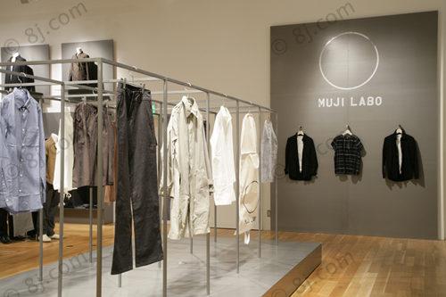 日本無印良品品牌空間設計賞析