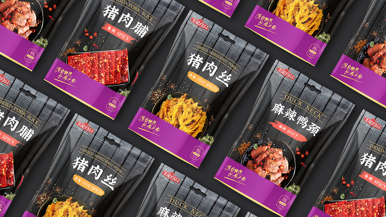 食品包裝設計搭配需刺激消費者味蕾