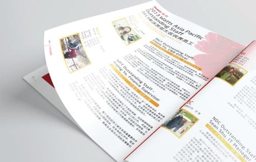 美国沃茨水工业集团画册设计案例赏析