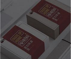 外賣包裝設計服務