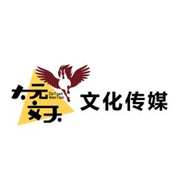 大元文天傳媒LOGO設計