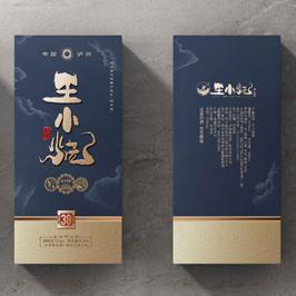 王小燒白酒包裝盒設計