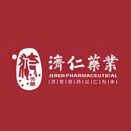 濟仁藥業VI設計