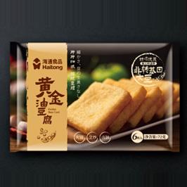 海通黄金豆腐包装设计