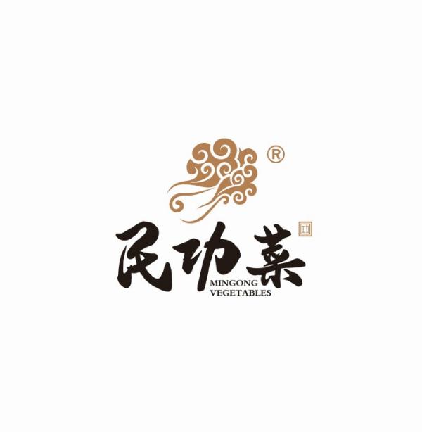 民功菜餐饮LOGO设计