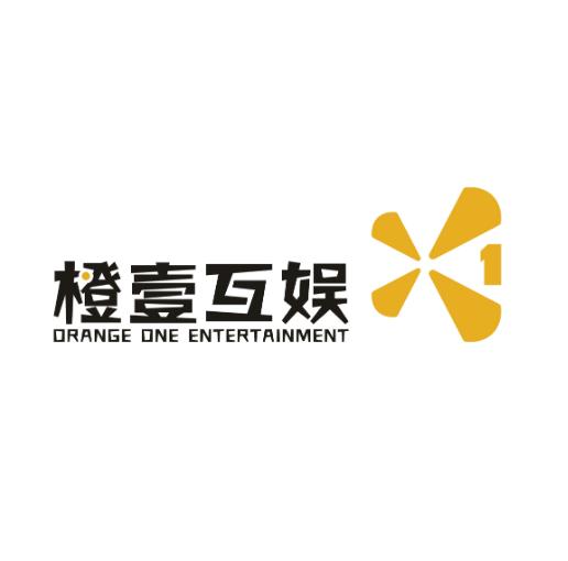 深圳橙壹互娛LOGO設計