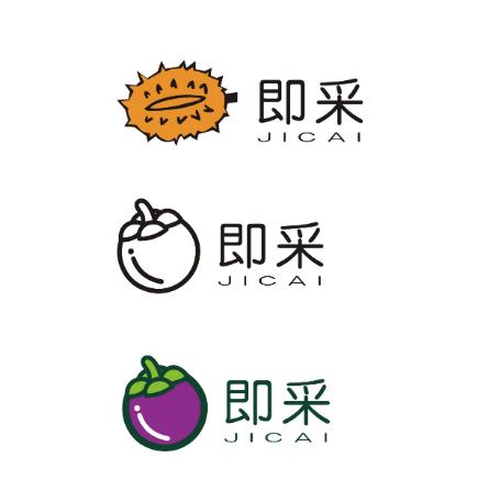 浙江灿融供应链管理公司LOGO设计
