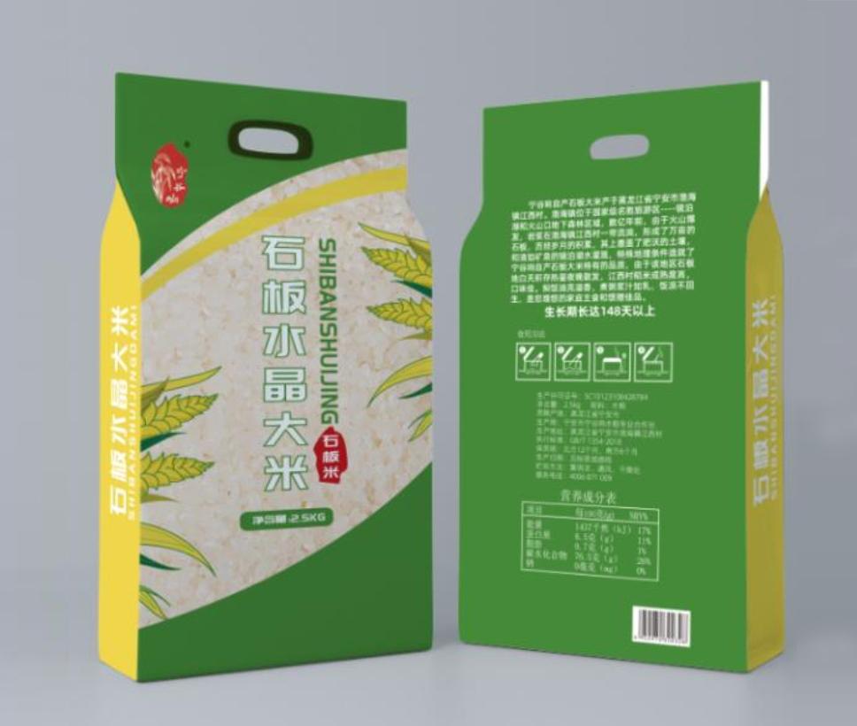 華鄉大米包裝設計