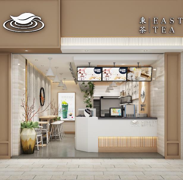 東茶餐飲店鋪空間設計