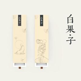 浦口旅游文創產品包裝設計