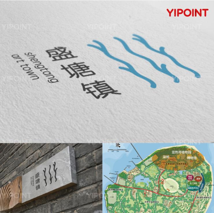 潿洲島區域旅游規劃