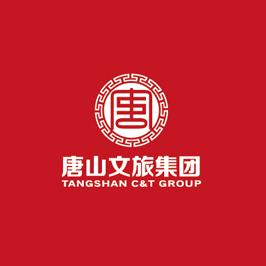 唐山文旅集团品牌设计