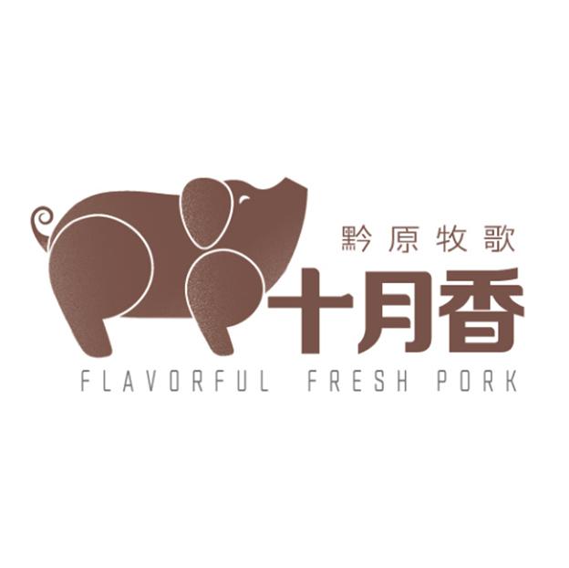 黔原牧歌十月香品牌策略