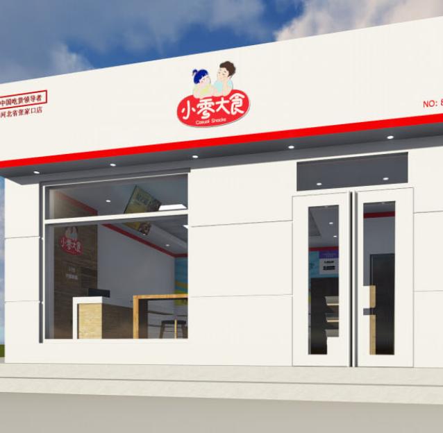 小零大食食品零售店空間設計