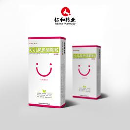 仁和药业儿童药包装设计