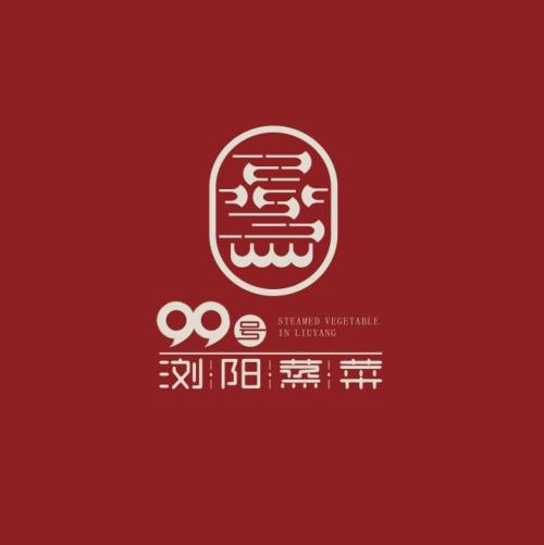 瀏陽蒸菜餐飲LOGO設計