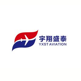 宇翔盛泰物流运输VI设计
