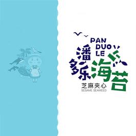 潘多樂海苔品牌策劃