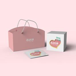 茶言花語飲品包裝盒設計