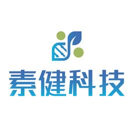 上海素健生物科技公司LOGO設計