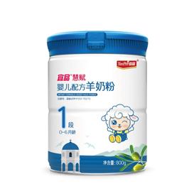 青岛宜品慧赋羊奶粉包装设计
