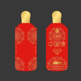 夜郎醇白酒包裝盒瓶貼設計