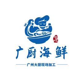 廣廚海鮮餐飲LOGO設計