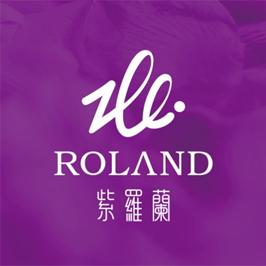 長春紫羅蘭化妝品LOGO設計