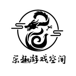 樂趣游戲空間logo設計