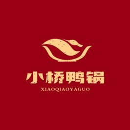 小橋鴨鍋網絡科技公司logo設計