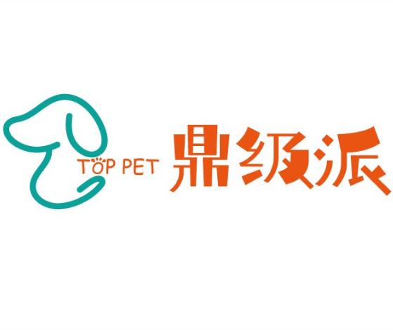 南通鼎級派寵物店logo設計