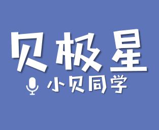 北京可視通品牌命名