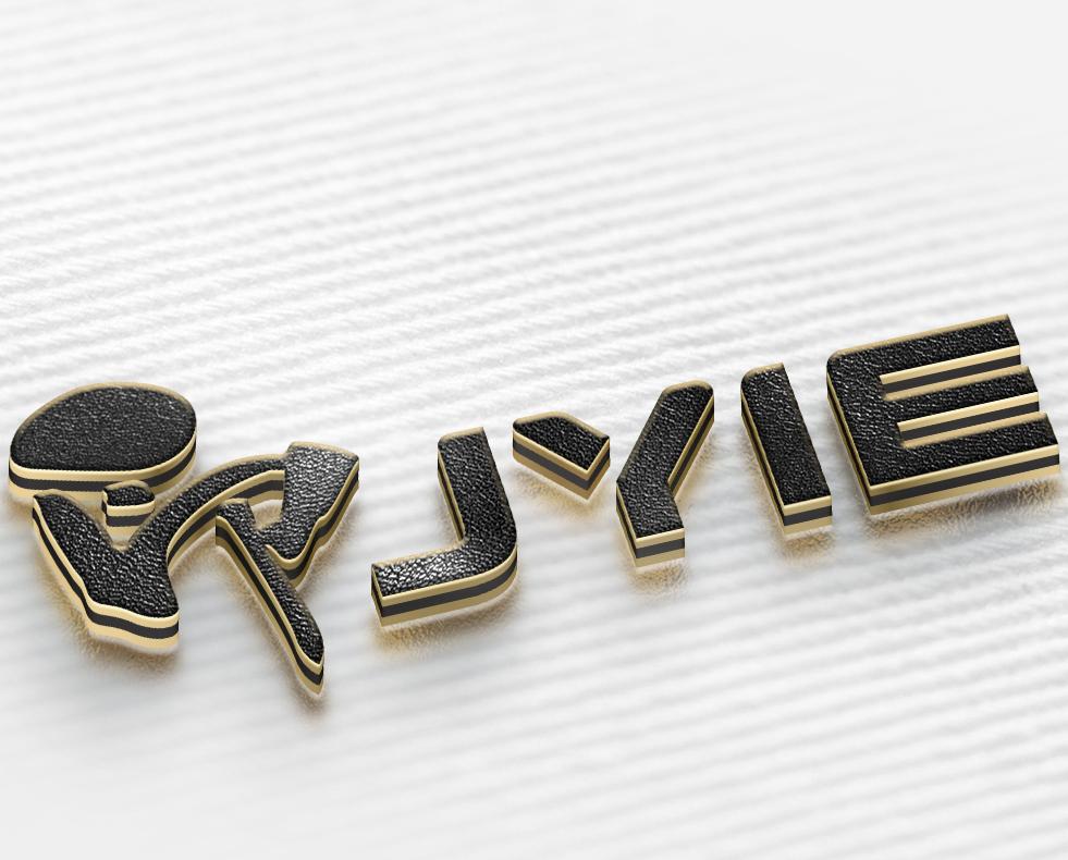 中山市嘉印智能裝備logo設計