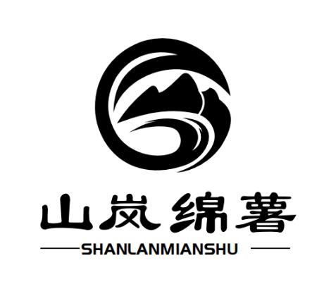 山嵐綿薯logo設計