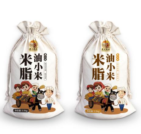 米脂油小米包裝設計