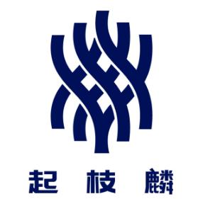 起枝麟文化logo設計