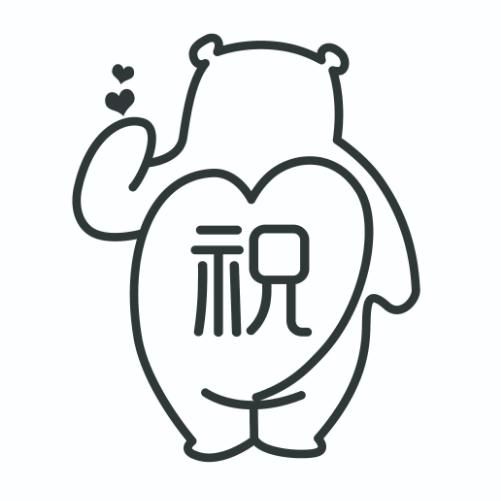 山東池源祝福熊LOGO設計